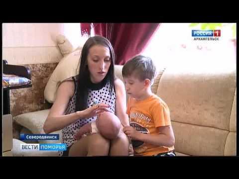 В Северодвинске семье запретили продавать квартиру, в которой есть доля ребёнка