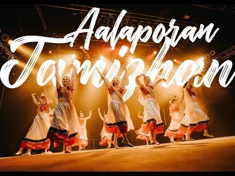 "Mersal - Aalaporan Tamizhan- ""Finland shows love"""
