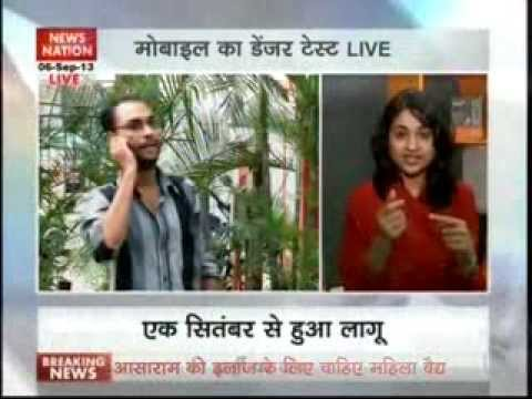 Mobile Radiation & Safe Usage - Neha Kumar - News Nation Hindi - Part 2