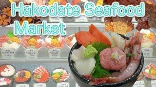 Hakodate Japan  city photo : Japan Rail Trip #22: Hakodate (Hokkaido) Morning seafood market 函館朝市とどんぶり横丁