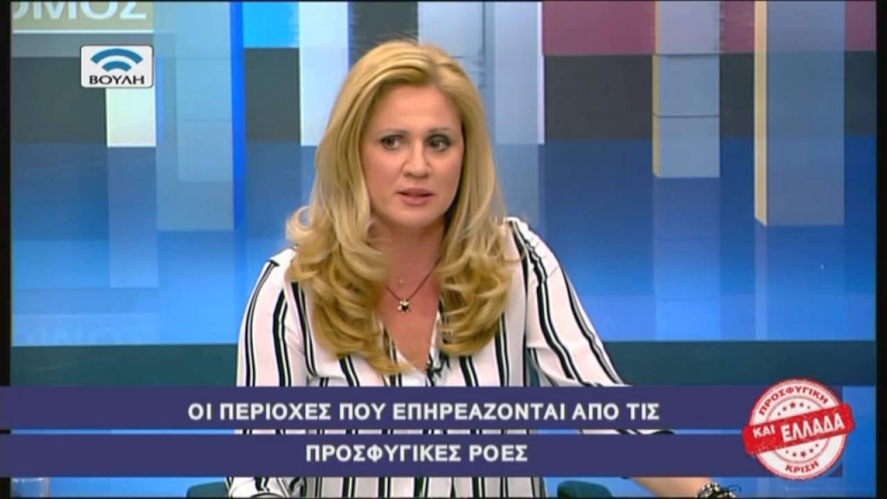 Προσφυγική Κρίση και Ελλάδα (21/04/2016)