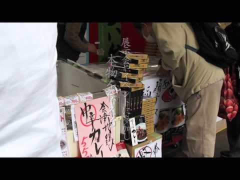 会津地鶏ネット
