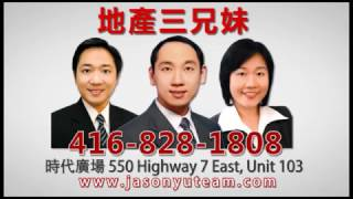 JASON YU TEAM TV COMMERCIAL - CANTONESE