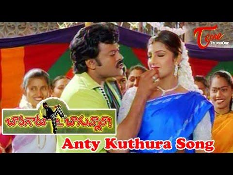 Video Bavagaru Baagunnara Movie Songs | Aunty Kuthura | Chiranjeevi | Ramba | Mani Sharma download in MP3, 3GP, MP4, WEBM, AVI, FLV January 2017