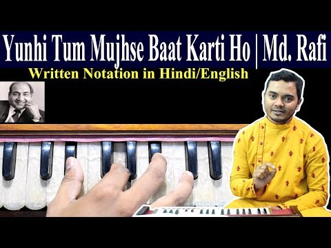 Video यूँही तुम मुझसे बात करती हो Yunhi Tum Mujhse Baat Karti Ho(Harmonium notation) download in MP3, 3GP, MP4, WEBM, AVI, FLV January 2017