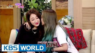 Video The reason why Heize is loved by everyone is because of kisses? [Happy Together / 2016.11.17] MP3, 3GP, MP4, WEBM, AVI, FLV November 2017