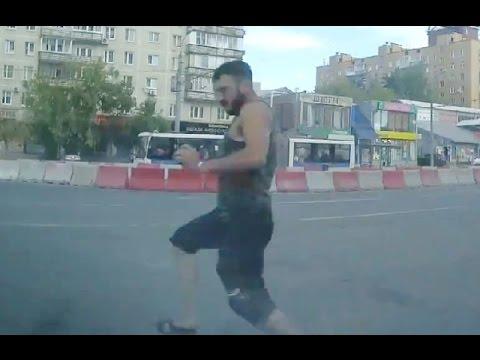 Идущие напролом или бессмертные пешеходы ч  4