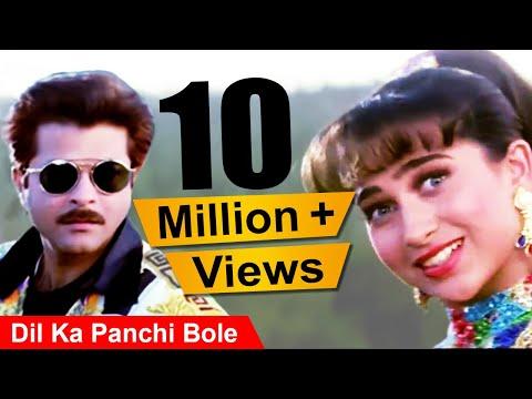 Video Dil Ka Panchi Bole Kuku Kuku | Andaz Movie | Karishma, Anil Kapoor | Bollywood Romantic Song download in MP3, 3GP, MP4, WEBM, AVI, FLV January 2017