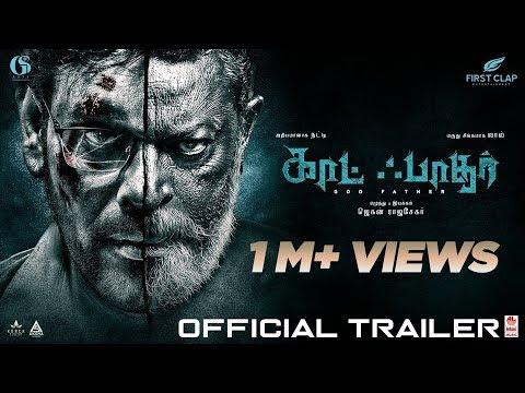 Godfather Tamil movie Official Teaser