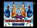Awadhesh Premi Superhit Video Song 2018__ Bol Bam Video songs__ Mund Bannal Ba Bhang Pisah