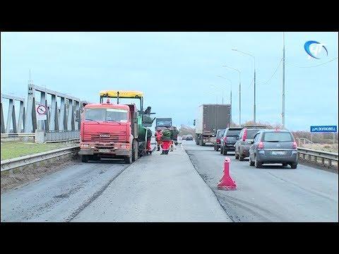 Начался ремонт дороги на пересечении улиц Державина, Московской и Федоровский ручей