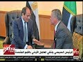 غرفة الأخبار| جولة الـ 9 مساءً الإخبارية مع مروج إبراهيم
