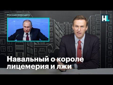 Нам, землянам, непонятный Путин
