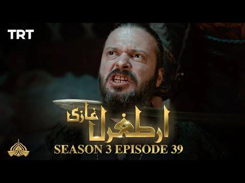Ertugrul Ghazi Urdu   Episode 39  Season 3