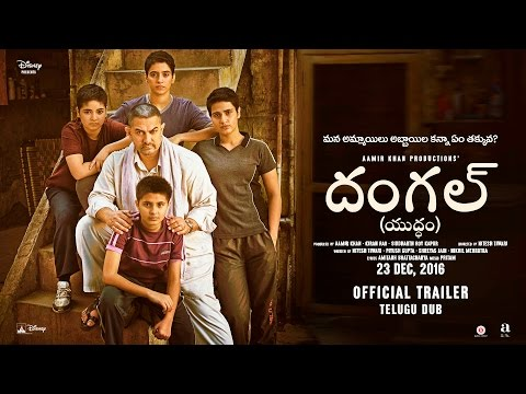 Dangal Telugu Dub Yuddam Trailer HD