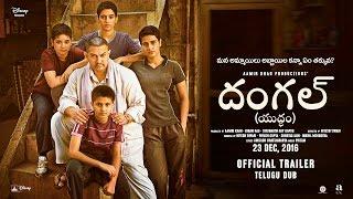 Dangal Telugu Dub Yuddam Trailer HD