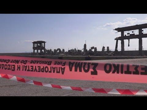 Video - Η ανακοίνωση του υπουργείου Ναυτιλίας για την κατάρρευση του ιστορικού Ταινιοδρόμου στον Πειραιά