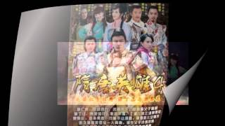 Nonton Heros In Sui And Tang Dynasties Song Film Subtitle Indonesia Streaming Movie Download