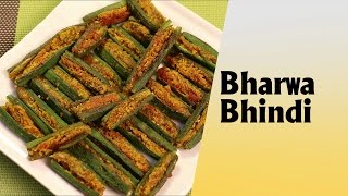 Video Bharwa Bhindi Recipe in Hindi भरवा भिन्डी बनाने की विधि | How to make Bharwa Bhindi at Home in Hindi MP3, 3GP, MP4, WEBM, AVI, FLV Juli 2018