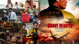 Nonton 01 Brave Hearts Film Subtitle Indonesia Streaming Movie Download