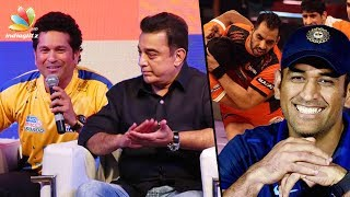 "Pro Kabbadi 2017 is getting bigger with 4 more teams than last year, inclusing Sachin Tendulkar owned ""Tamil Thalaivaas"". In an event where Gopinath asked Sachin Tendulkar who is his dream star player would be and the former skipper didn't miss a beat when he said MS Dhoni's name! Watch NOW!Click the below link and subscribe to our Channel for more updates on Tamil Cinema. மேலும் எங்களை ஊக்கப்படுத்த like & subscribe  செய்யுங்கள்.http://www.youtube.com/user/igtamil?sub_confirmation=1"
