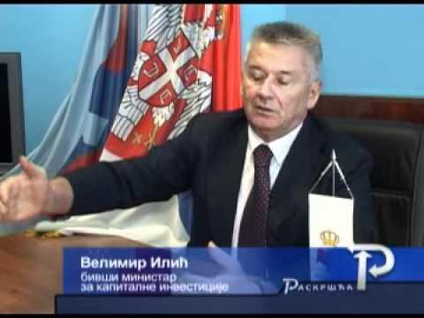 Милутин Мркоњић и Велимир Илић о Коридору 10