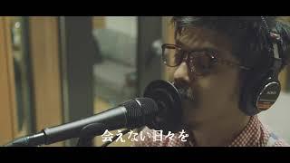 """坂口恭平 """"休みの日"""" (Official Music Video)"""
