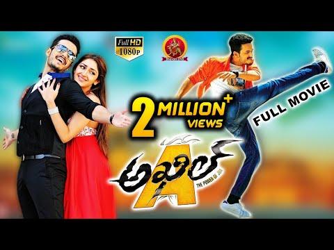 Akhil (The Power of Jua) Full Movie | 2016 Telugu Movies | Akhil Akkineni | Sayesha | VV Vinayak
