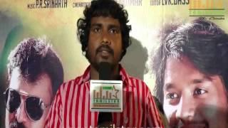 Madhan Kumar at Ru Movie Audio Launch