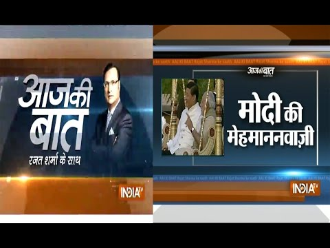 Aaj Ki Baat with Rajat Sharma 17 2014: Chinese Prez Xi Jinping lavish welcome from PM Modi 18 September 2014 12 AM