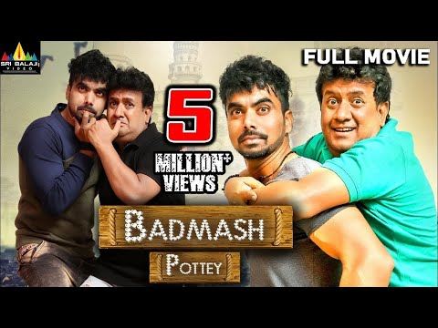 Video Badmash Pottey | Hindi Full Movies | Gullu Dada | Hyderabadi Movies | Sri Balaji Video download in MP3, 3GP, MP4, WEBM, AVI, FLV January 2017