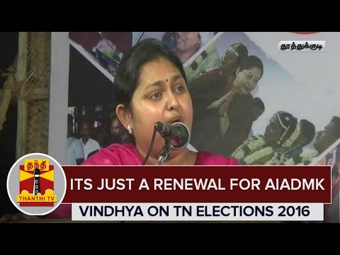 Its-Just-a-Renewal-for-AIADMK--Actress-Vindhya-on-TN-Elections-2016--Thanthi-TV