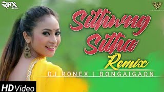 New Bodo Song || Remix 2018 || DJ Ronex || Saurav