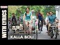 Kalla Boli Song With Lyrics    Khakee Telugu Movie    Karthi, Rakul Preet    Ghibran