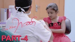 Nonton Enga Amma Rani Movie Part 4   Dhansika  Anil Murali  Namo Narayana    Ilaiyaraaja Film Subtitle Indonesia Streaming Movie Download