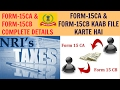 FORM-15CA & FORM-15CB COMPLETE DETAILS INCLUDING PRACTICAL CONSIDERATIONS (Part-2)