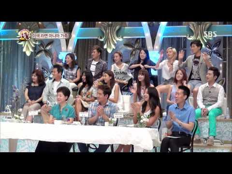 놀라운 대회 스타킹 130803 #30(10) (видео)