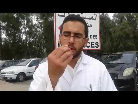 مصاب بالسكري يتعرض للضرب بعد إفطاره في رمضان