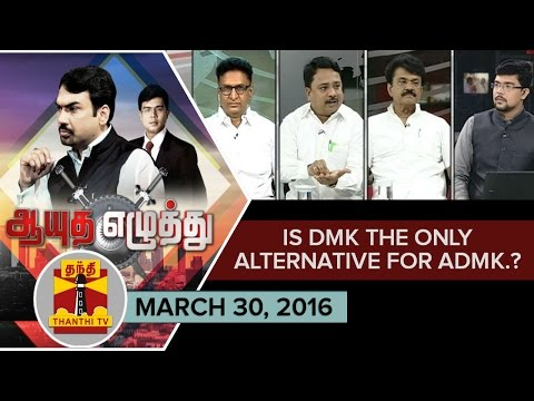 Ayutha-Ezhuthu--Is-DMK-the-only-alternative-for-ADMK--March-30
