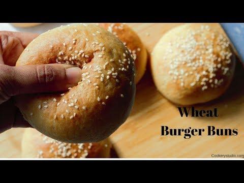 Eggless Whole Wheat Burger Buns Recipes | How to make wheat burger buns | Soft and perfect atta buns
