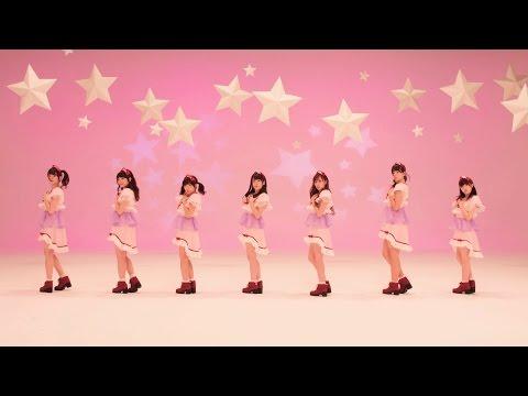 Stare(Short ver.) / Ange☆Reve