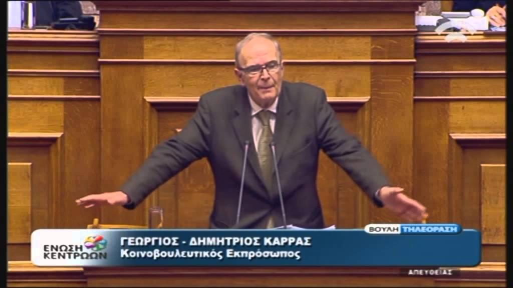 Προϋπολογισμός 2016: Γ.Δ Καρράς (Κοιν.Εκπρ.Ένωση Κεντρώων) (05/12/2015)