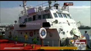 Patrol Vessel 'ICGS Rajdhwaj' Was Commissioned Into ICG In Chennai spl video news 11-12-2013