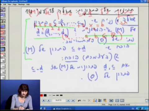 Lektion 2 natürlich in der linearen Algebra