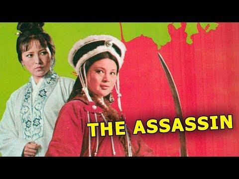 Wu Xia (Swordsmen) First Fight Scene - Thời lượng: 4 phút và 16 giây.