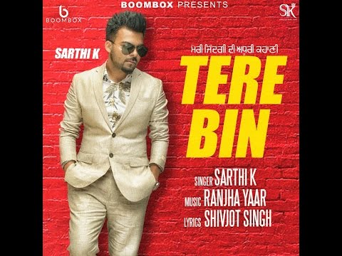 Tere Bin Songs mp3 download and Lyrics