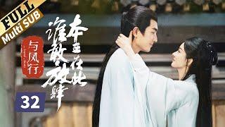 Nonton 楚乔传 Princess Agents 32 (TV35) ENG Sub【未删减版】 赵丽颖 林更新 窦骁 李沁 主演 Film Subtitle Indonesia Streaming Movie Download