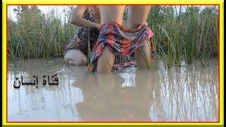 Video الهند العجيب | بنات هنديات يصطادون الاسماك بطريقة عجيبة – شاهد عجائب الهند ... إنسان MP3, 3GP, MP4, WEBM, AVI, FLV Agustus 2018