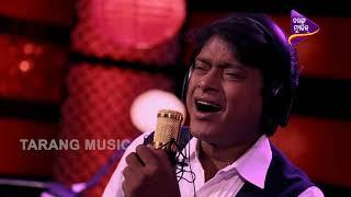 Video Jajabara Mana Mora   Bibhu Kishore   Odia Song   New Version download in MP3, 3GP, MP4, WEBM, AVI, FLV January 2017