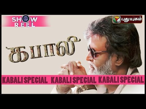 Rajinikanths-KABALI-2016-Movie--Exclusive-Interview-With-the-Cast-Crew-Puthuyugam-TV